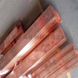 供应铜排 T2紫铜排 铜排打孔 无氧铜排加工定制