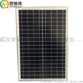30W单晶太阳能电池板高效率光伏系统专用太阳能板