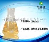 超强去污功效异构醇聚氧油酸皂