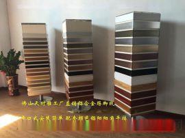 讲述铝合金踢脚线-讲解铝合金地脚线【新颖产品】