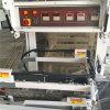 热收缩膜包装机 包装盒覆膜机