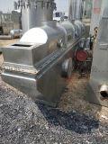 供应二手振动流化床干燥机
