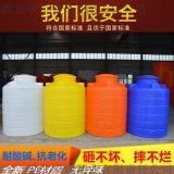 廠家供應防腐PE塑料水塔,塑料水箱,化工儲罐 PE水箱