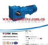 TORK/保孚厂家直销供应K系列锥型齿伞齿轮减速电机
