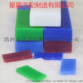 硅橡胶密封条 冰柜密封条硅胶制品无毒密封条
