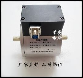 高速小量程动态扭矩传感器 高速动态扭矩传感器