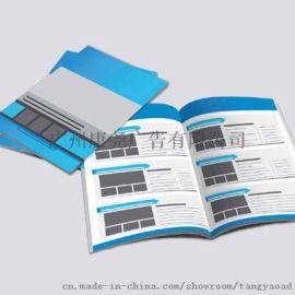 唐尧设计印刷20页大度16开企业宣传画册