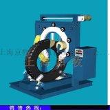 自动轮胎包装机 轮胎缠绕机  水平缠绕机