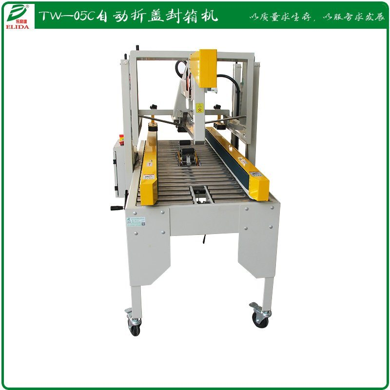 中山胶带自动封口机提高效率 惠州自动折盖封箱机