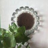 生物陶粒 曝气池专用水处理专用滤料 轻质陶粒颗粒