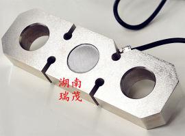 合金钢板环式拉力传感器
