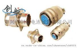 Y11系列**防水圆形航空插头、电连接器
