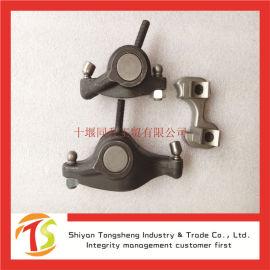 东风康明斯ISDE发动机摇臂C4995602配件