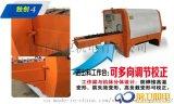 雲南多片鋸廠家供應高品質多片鋸 圓木多片鋸