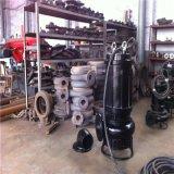 大口径潜水清淤泵 供应大口径吸沙泵