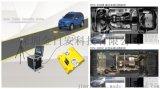 DPV-3000 移动式车底扫描系统