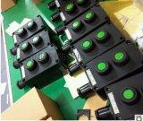 带防护罩防爆急停按钮盒 防爆铝合金控制按钮盒