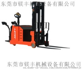 加力载重1200kg站驾式堆高车 前移式电动叉车