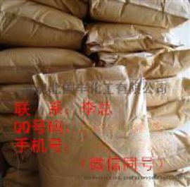 片碱厂家现货供应质量保证