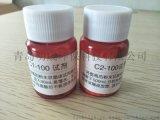 催化氧化剂C1C2 配COD快速消解仪