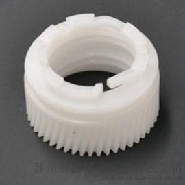 塑料传动齿轮 汽车注塑齿轮