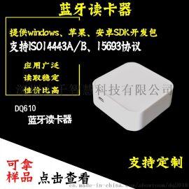 接觸式藍牙讀卡器安卓蘋果PC系統提供SDK開發包