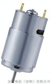 友贸电机 扫地机直流电机 300号 DC-MOTOR 电动工具 泵浦 吸尘器36V/12V
