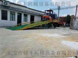 郴州装货登车桥|货柜卸货平台|登车桥厂家