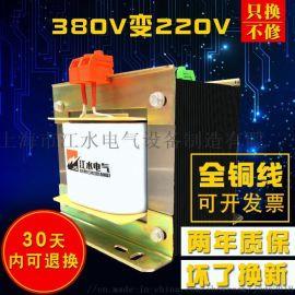 江水电气中性单相隔离变压器电气设备