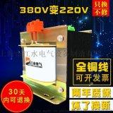 江水電氣中性單相隔離變壓器電氣設備