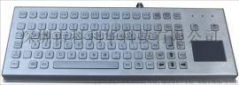 科利华MA煤安防水地下矿井键盘K-287F
