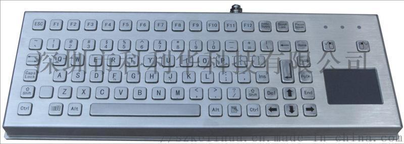 科利華MA煤安防水地下礦井鍵盤K-287F