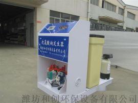 电解法次氯酸钠发生器/内蒙古饮水消毒装置