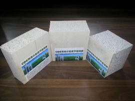 贵州生态墙板-室内隔墙板-轻质隔墙板报价