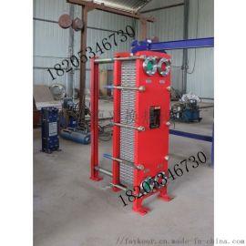 砂磨機冷卻用板式換熱器的方法