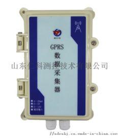山东 模拟量信号采集模块 建大仁科 数据采集器