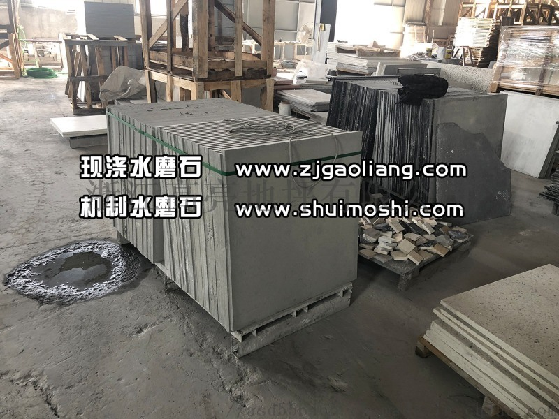 杭州地坪起砂處理 地坪固化劑 耐重壓