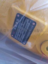卷板机液压泵A7V160MA1RPF00、华德卷板机液压泵