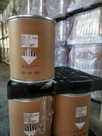 进口发泡粉 TPR鞋底专用 塑料膨胀剂 塑料发泡剂