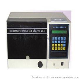粉尘粒度仪MD-1粉尘粒度分析仪