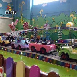儿童小型游乐设备迷你穿梭 童星厂家欢迎订购