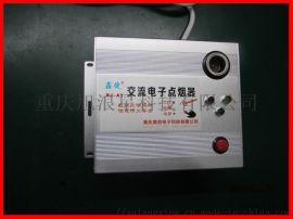 鑫捷XJ-A1单孔手动电子点烟器