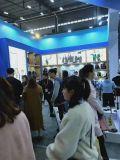 2020湖南國際智慧教育裝備展覽會