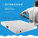 床垫弹簧独立袋床垫 乳胶垫透气抗螨除菌乳胶垫 环保棕天然材料无甲醛3E棕
