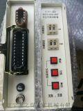 DKZB-200Z馈电开关综合保护器-黄金万两