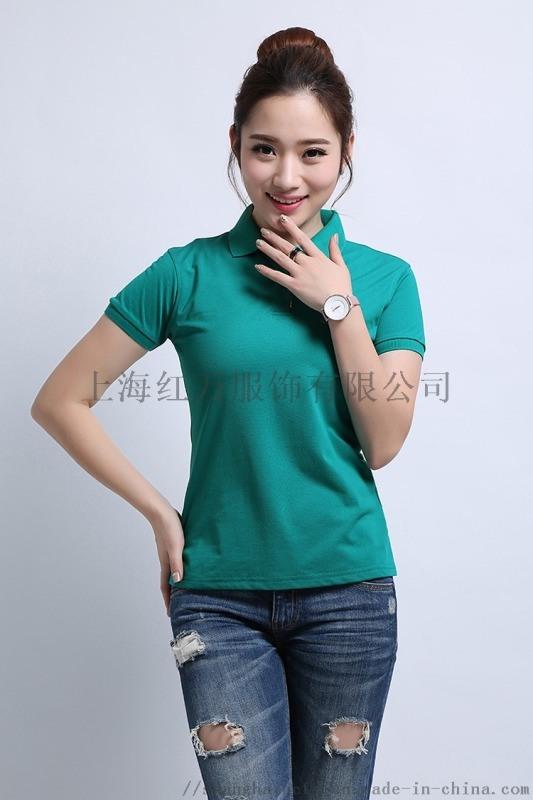 上海T恤衫定制,T恤衫生产  全棉T恤衫定做