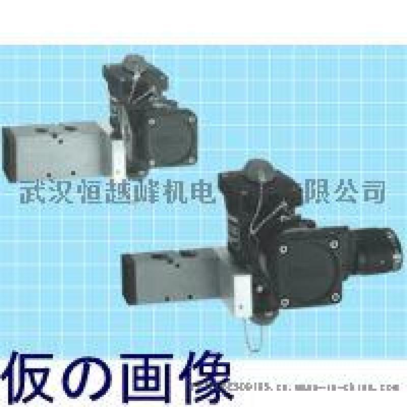 日本konan甲南电磁阀RV2S-08-25A