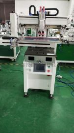 浙江宁波气动式平面丝印机生产厂家直销