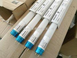 飞利浦T8 8W/865蓝头LED灯管