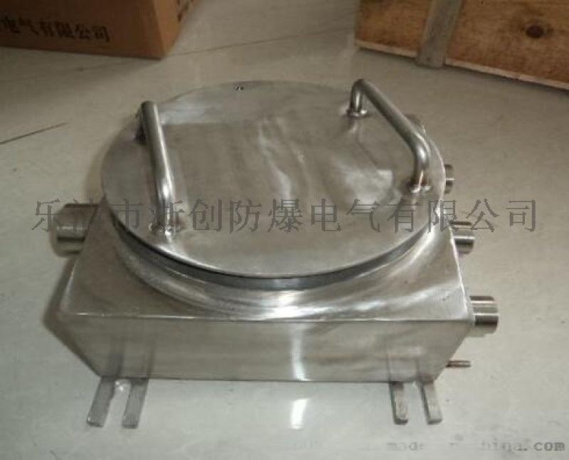 EXdIICT4不锈钢圆形防爆接线箱
